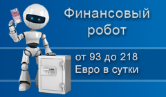 https://glopart.ru/uploads/banners/3CD3E4CCAD7E492E9D5E003671F05BCB/66331B0D5DB3466197E312A467056720.jpg