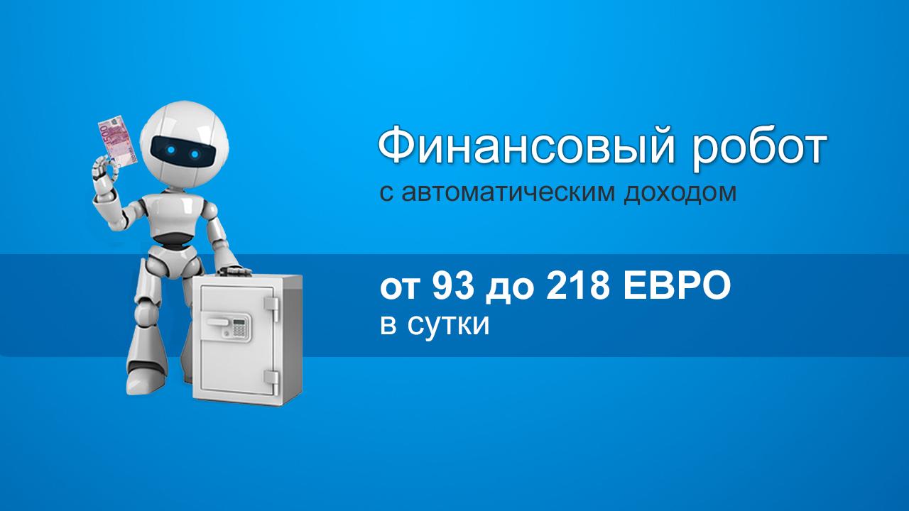 https://glopart.ru/uploads/banners/3CD3E4CCAD7E492E9D5E003671F05BCB/BB37E50C050A453B8B62FE4048F9C0E5.jpg