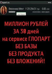 https://glopart.ru/uploads/banners/528BE3498F8048FBA44CCB936407C0CF/98CAB1DD68AC42CBA15E32D79353BFA3.jpg