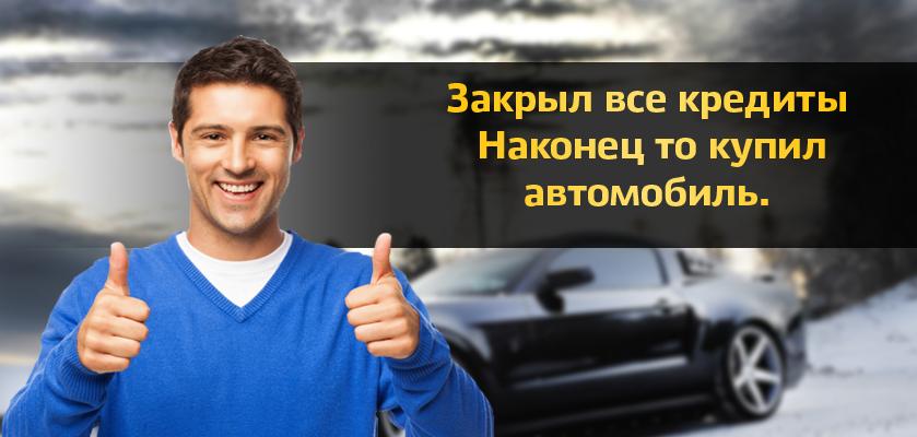 https://glopart.ru/uploads/banners/5e337e539f3944298b19afab0009cd4e/F89D7D60323649509AA544C9B2706883.png