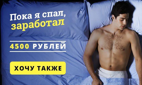 http://glopart.ru/uploads/banners/717D99AFD4D94980B104B165FA5290C2/6410969C9EB64FCAA71E2285D4DF7F46.jpg