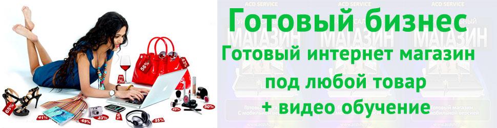 https://glopart.ru/uploads/banners/7638C85D58994F49B93B1632A64BCF9D/7FDAF0FBBEFB4D62BB10930AE618270C.jpg