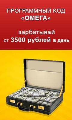 https://glopart.ru/uploads/banners/7a910b07331b4a09a0a5c419449e45c4/0FEBAA8661314B9F83127DDDDB83F29B.jpg