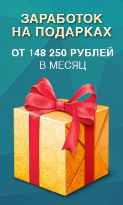 https://glopart.ru/uploads/banners/7a910b07331b4a09a0a5c419449e45c4/822976B1420D4B76B7E76258DB27CA15.jpg