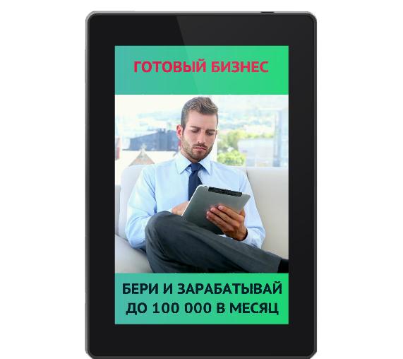 https://glopart.ru/uploads/banners/D7434AA16EDD4954A2B8C8A3226E34C0/BCF881A262154E72AA91A0ED1A948BC4.png