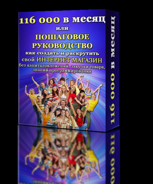 https://glopart.ru/uploads/banners/DCEA354FC9F74A7D801BD5384859EDE8/03C3D6BB5FE94E24A6B521791C5AD972.png