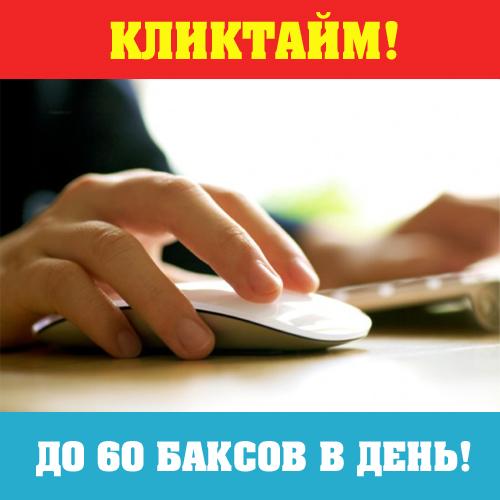 https://glopart.ru/uploads/banners/F706FD57A5A24AF2B9C090A5B3C0DE62/B9A28EAC1AF74D68BF983CBAAD999360.jpg