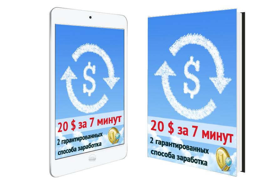 https://glopart.ru/uploads/banners/e6d04727994145a8a2799a85c28b8dd0/3D6C09117BBD4555B4A143E30FBAC9C4.png