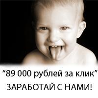 https://glopart.ru/uploads/banners/e883cd5186a2441da7e886516012aa8f/7F88F77EF2104D879B5E5321B75A3469.png