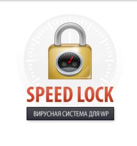 Новый плагин «WP Speed Lock». Создавайте вирусные подписные страницы с таймером на WordPress
