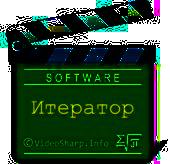 C# - Итератор