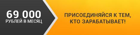 https://glopart.ru/uploads/images/118021/a24ac7998f0f45a98b8f2da9c8d50abb.jpg