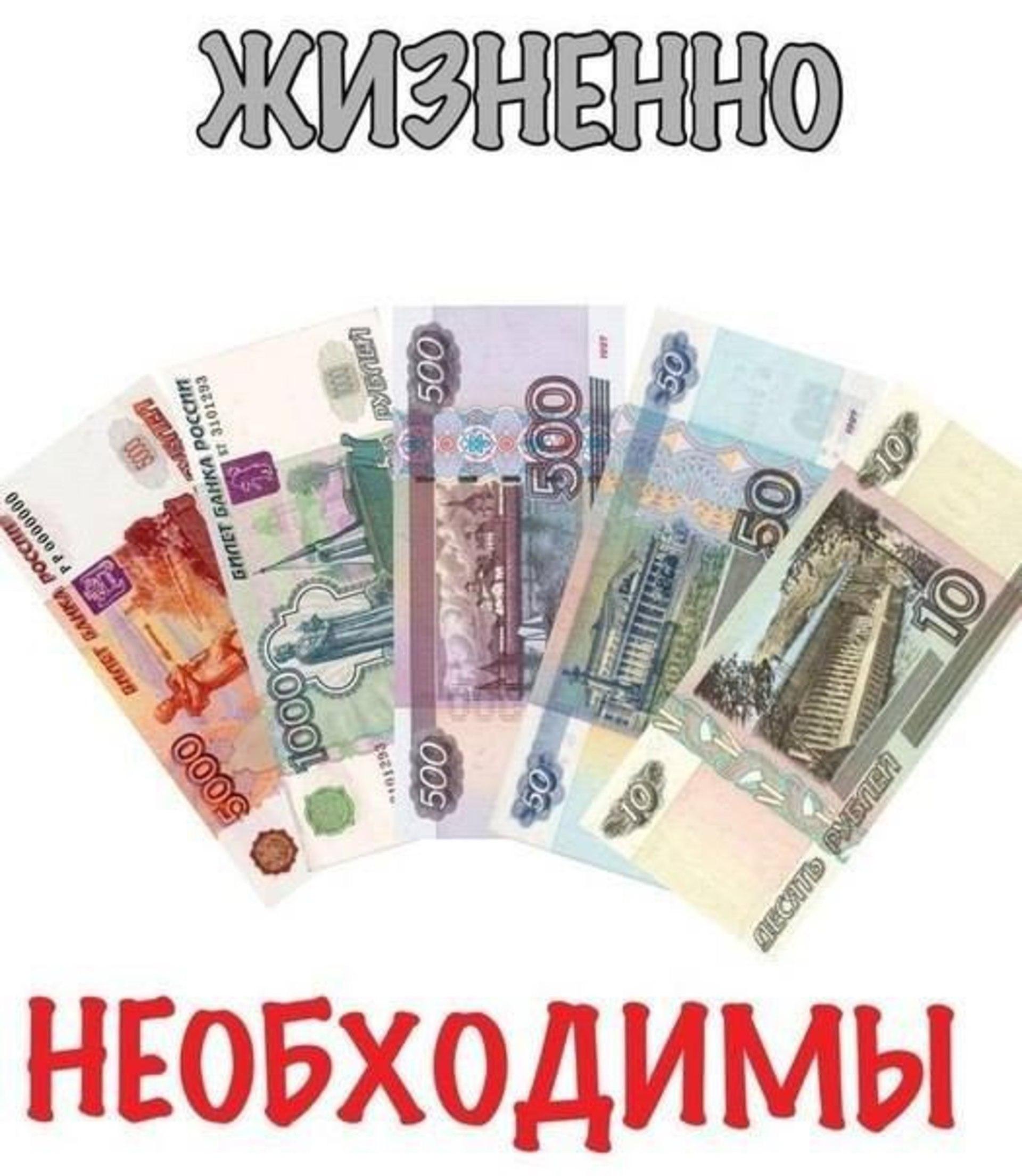 занять денег срочно в новосибирске