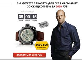 https://glopart.ru/uploads/images/152160/258e65ac277845f18f2e4b601243fcc2.png