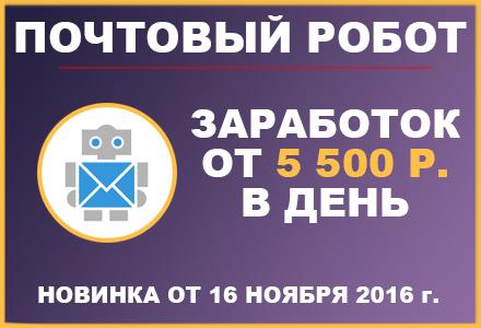 https://glopart.ru/uploads/images/157458/24ad765639a94c4ea8c980bf293ca7fa.jpg