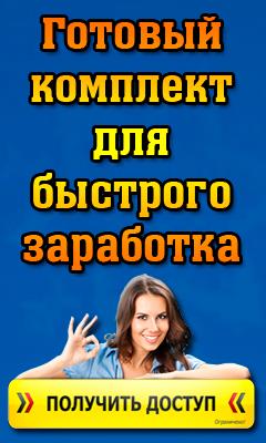 https://glopart.ru/uploads/images/183814/92b59e8353b64e9ba4b94e208bddad76.jpg