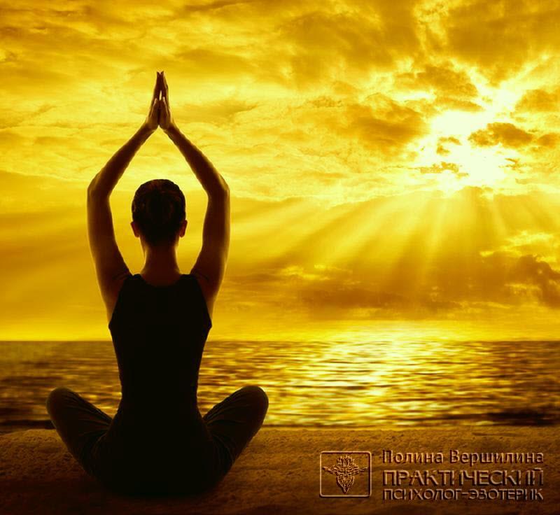 Трансцендентная Медитация на Анахате «Энергия Любви»