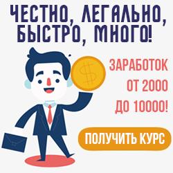 https://glopart.ru/uploads/images/226790/fc8f5b0859ba41e89f9e976d92f9676c.png
