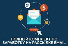 https://glopart.ru/uploads/images/229525/5d96567c06b7484581137003b5e11726.png