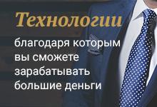 https://glopart.ru/uploads/images/23025/9f1ef670aabb4bc2a85111c7d84fae8f.png