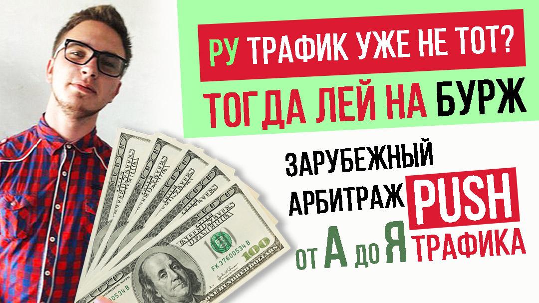 https://glopart.ru/uploads/images/233642/f860f8c3e7bb465f8f31da309dfd1963.jpg
