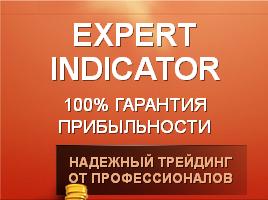 http://gpclick.ru/affiliate/7724728