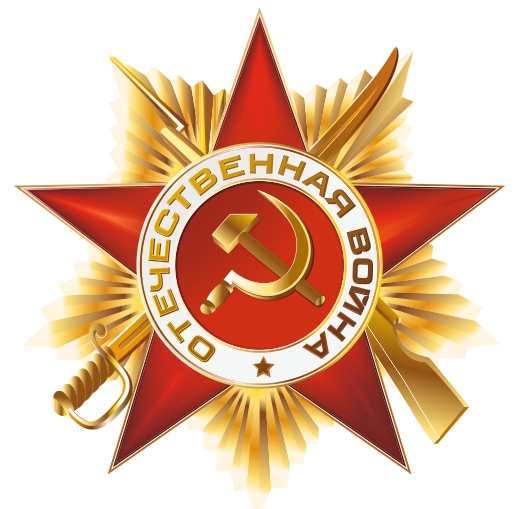 НАЛЕТАЙТЕ! Заработок от 80 до 630 тысяч рублей на наклейках к 9 мая