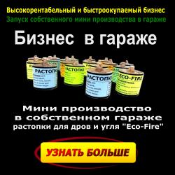 Saitium.com