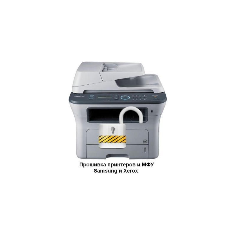 Сборник прошивок для принтеров и чипов картриджей + генераторы