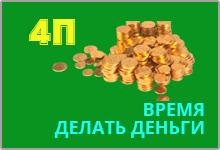https://glopart.ru/uploads/images/27163/27cdc676a3c0498885235801b2c19c82.jpg