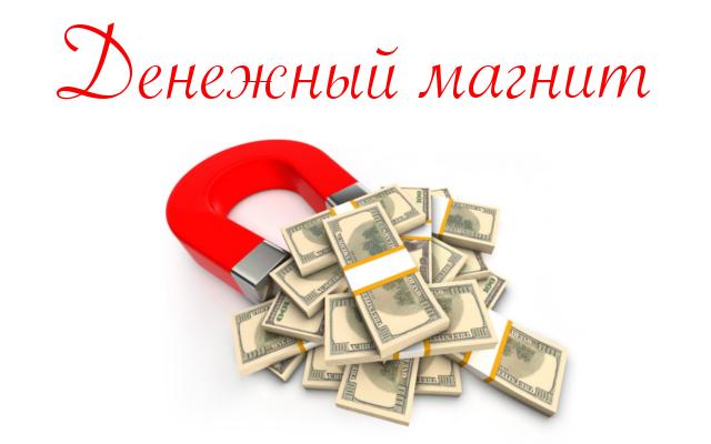 https://glopart.ru/uploads/images/305781/a43158403b044fceb494d4b2c94c693f.png