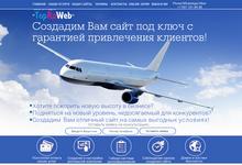 Партнерская программа веб-студии TopRuWeb
