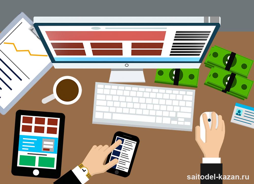 Научись делать сайт на html