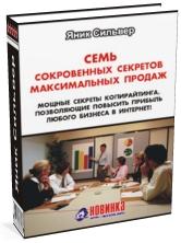 https://glopart.ru/uploads/images/318404/687bbbfefecc43bb932f05b7f57e506f.jpg