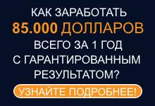https://glopart.ru/uploads/images/32552/ed2b7d8570da41fa8c068bdde6a18a17.png