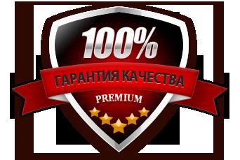 https://glopart.ru/uploads/images/34181/951effceae3e4048872595118955a8f7.png