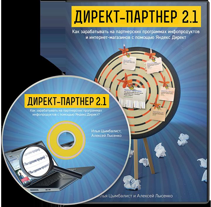 https://glopart.ru/uploads/images/358181/b216768c92034aa49d1da501c057120e.png