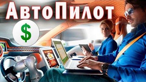 Кп заработать в интернете бесплатные прогнозы на спорт 5 декабря 2010