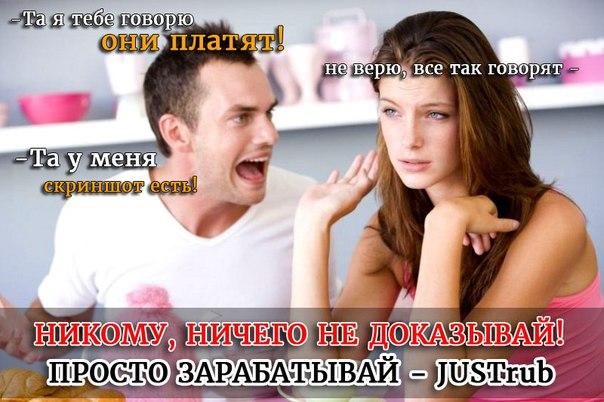 Авто заработок от 5800 рублей в сутки