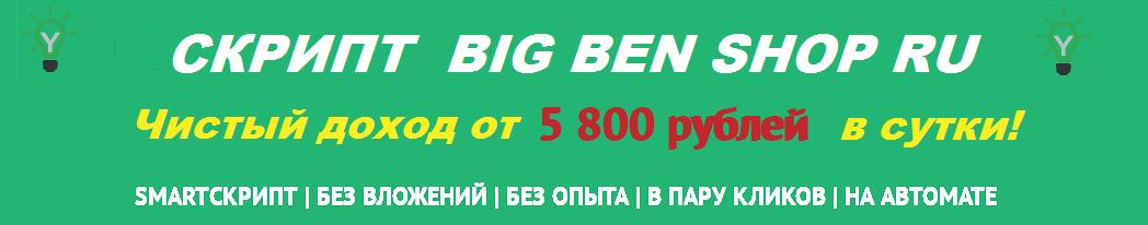 https://glopart.ru/uploads/images/364129/886b0acff5de4f989a008b5e052d339b.png