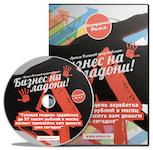 https://glopart.ru/uploads/images/37006/116560a53b914199ad2944e4f151895f.jpg