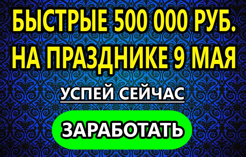 Korwork.ru