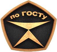 https://glopart.ru/uploads/images/422819/10290862203d4dfcb383b9cf947ae87b.jpg