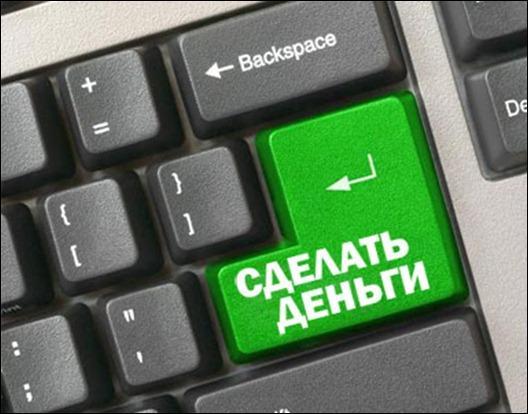 от 500 рублей за 1 действие