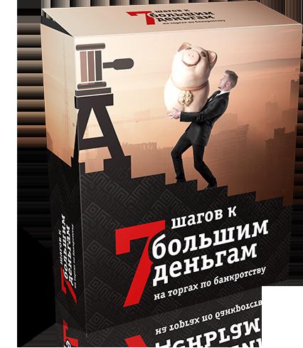 https://glopart.ru/uploads/images/44338/37e1bbf92d43401c92807cb92a7c7d1f.png
