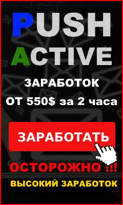 https://glopart.ru/uploads/images/445389/da443f1433734cbfabde0669afcb73ba.png