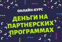 https://glopart.ru/uploads/images/445448/7557f32480424fcb9a95b03bf07c28ae.png