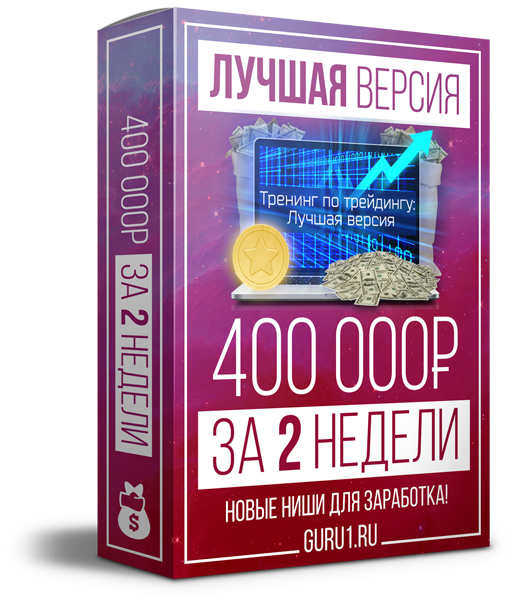 https://glopart.ru/uploads/images/4592/5bfd9208d6944feb945d656c4f366fc2.png