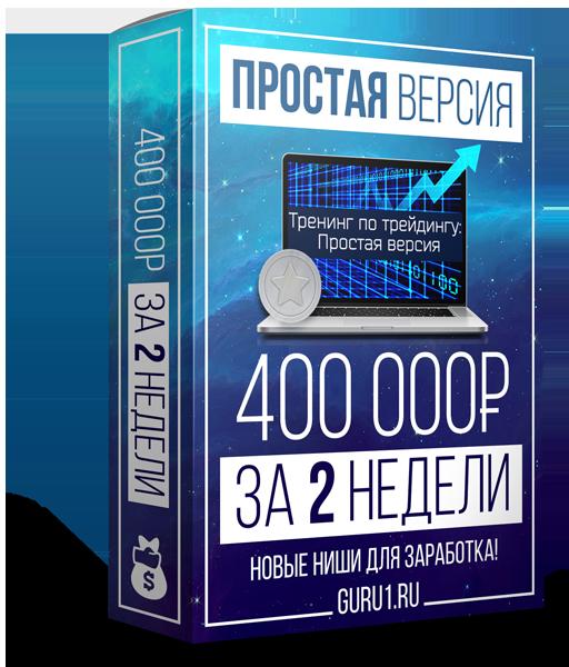 http://gpclick.ru/affiliate/7722194
