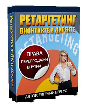https://glopart.ru/uploads/images/461651/b37080bdaaf24310b9edc47adac717ce.png